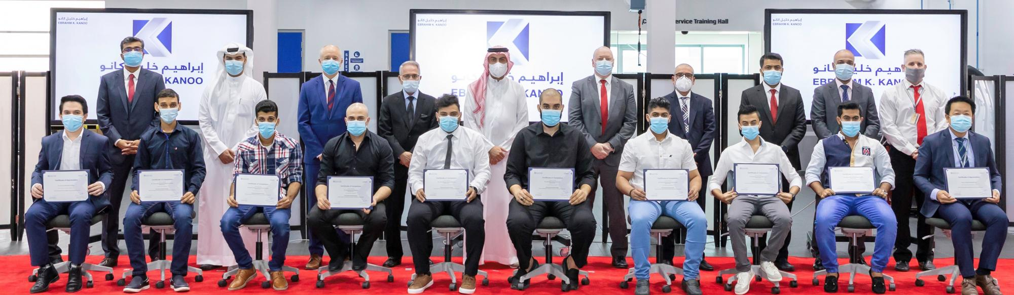 Ebrahim K. Kanoo Honours Bahraini Technicians