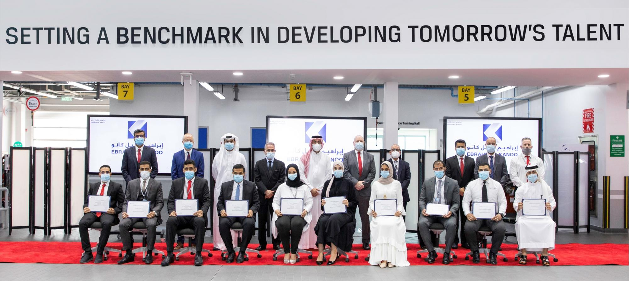 Ebrahim K. Kanoo Honours Bahraini Graduates