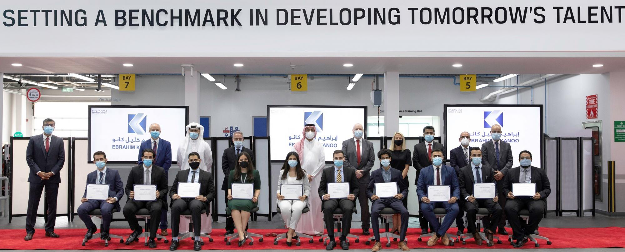 Ebrahim K. Kanoo Highlights 'Tomooh' Graduates