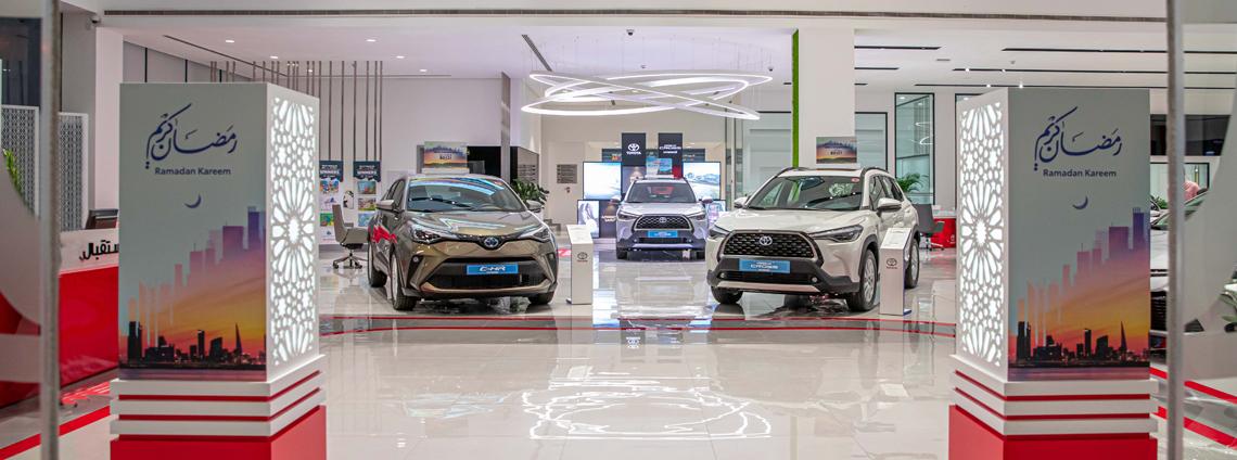 Toyota Bahrain offers exclusive Ramadan discounts