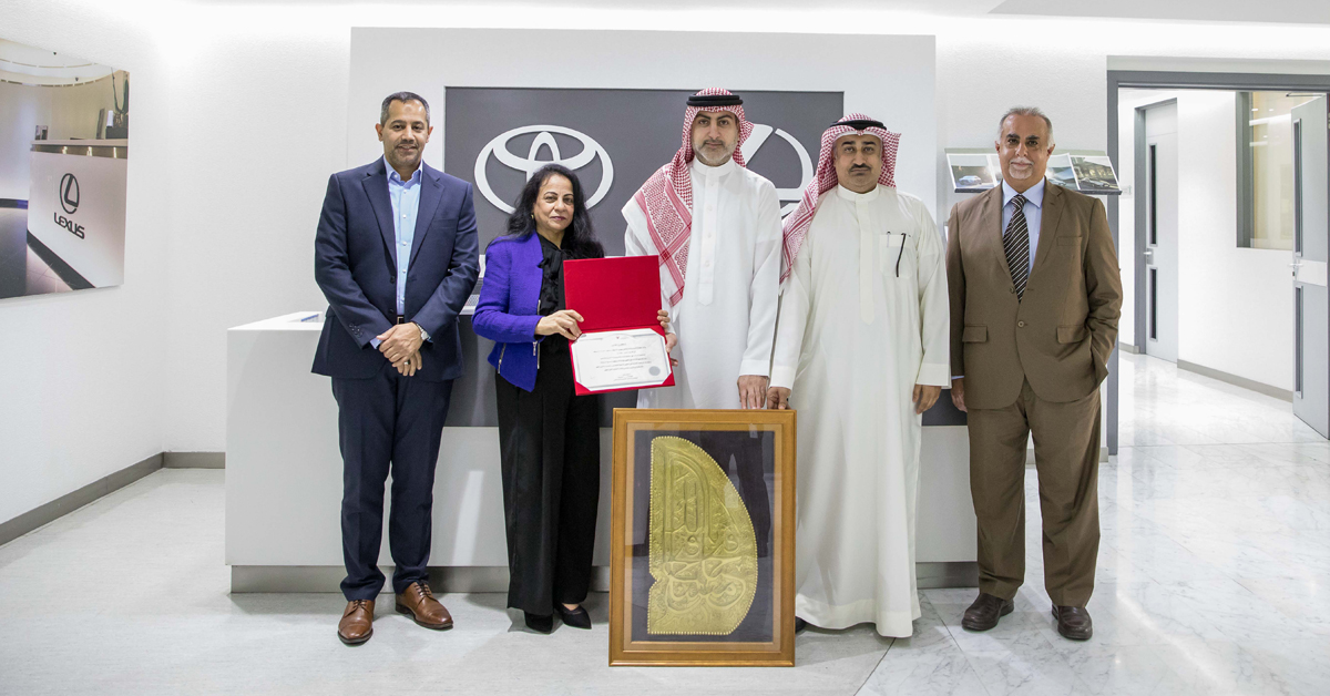 Ministry of Education Visits Ebrahim K. Kanoo