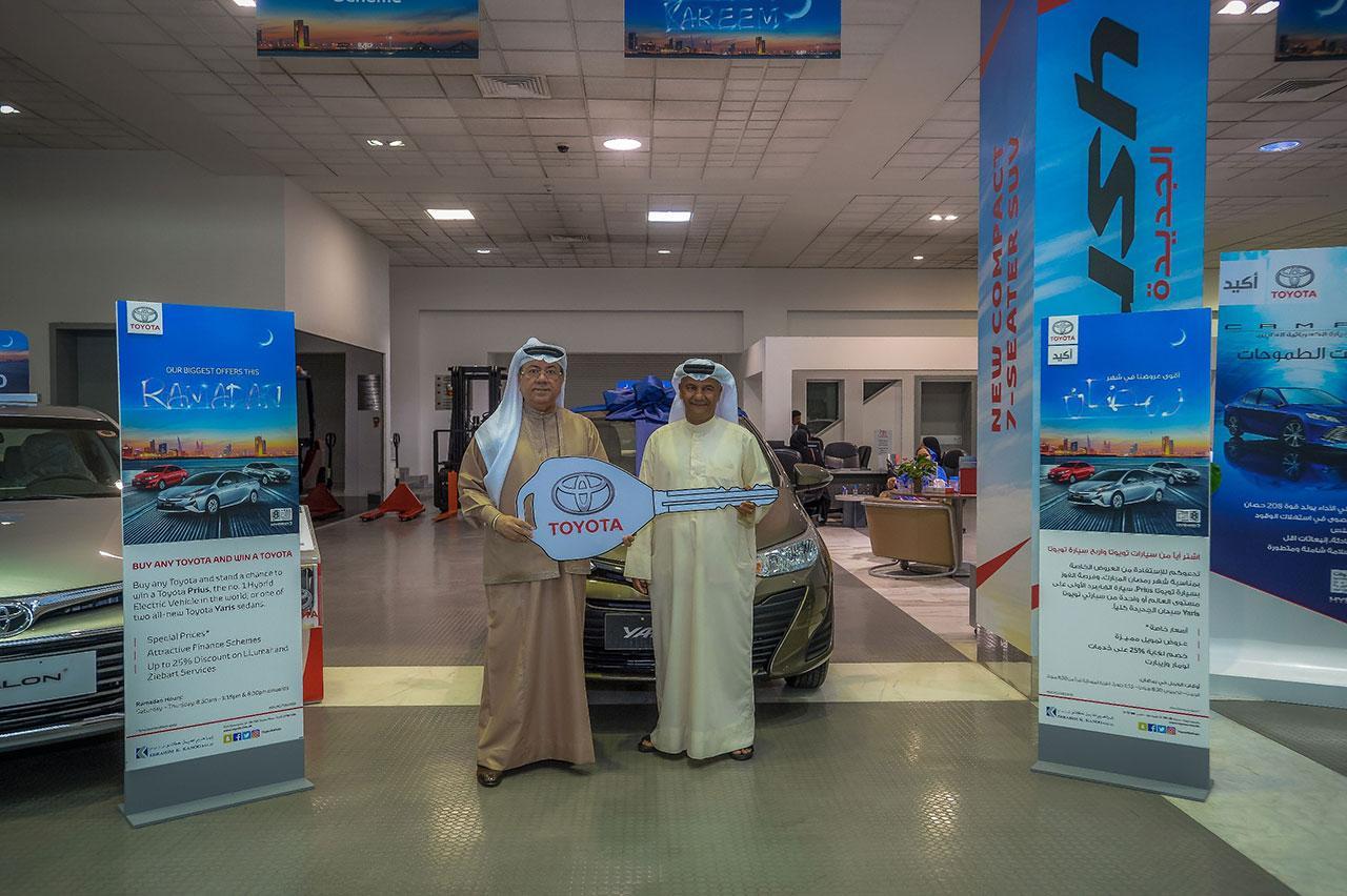 Toyota Ramadan Winner Announced
