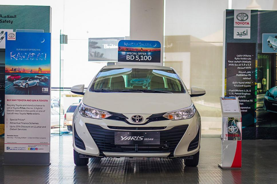 Toyota Bahrain introduces exciting offers for Ramadan