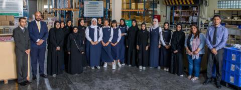 INJAZ Students Visit Ebrahim K. Kanoo Facilities