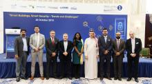 Security 1 Hosts Seminar on Smart Buildings and Smart Security