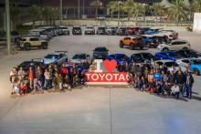 Ebrahim K. Kanoo hosts Fan Clubs at Toyota Drag & Drift Night