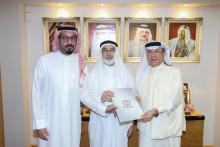 Ebrahim K. Kanoo Supports Bahrain National Day Celebrations