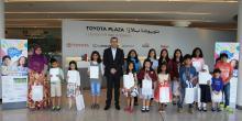 Ebrahim K. Kanoo awards winners of 11th Toyota Dream Car Art Contest