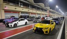 Ebrahim K. Kanoo holds a Lexus F and F Sport Experience Event