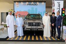 Ebrahim K. Kanoo Launches 2018 TOYOTA Prado