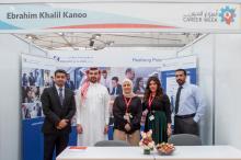 Ebrahim K. Kanoo Sponsors BTI's Career Week 2018