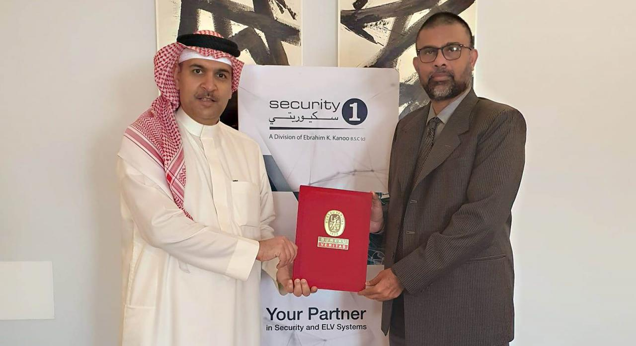 Security1 Receives Double ISO Certification