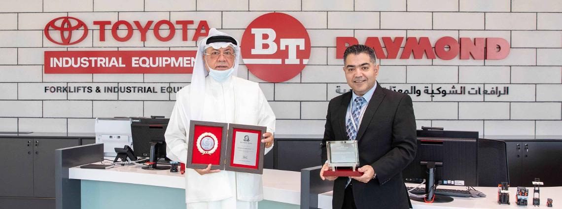 Ebrahim K. Kanoo Wins Toyota Material Handling International Awards