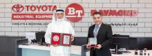 Ebrahim K. Kanoo Wins Toyota Material Handling International Awards